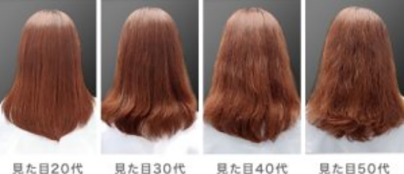 うねり 改善 髪の毛